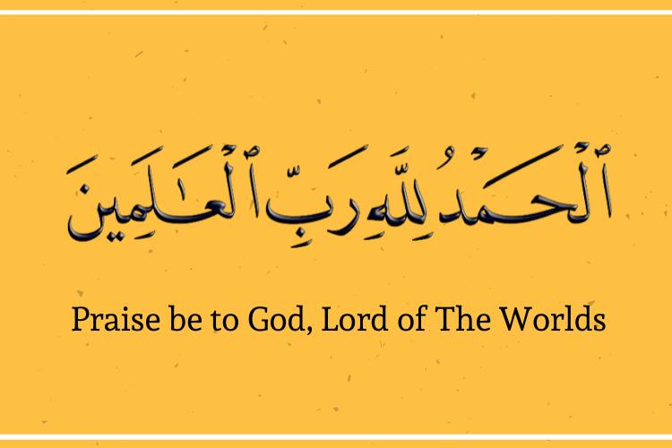 Tulisan Arab alhamduillah