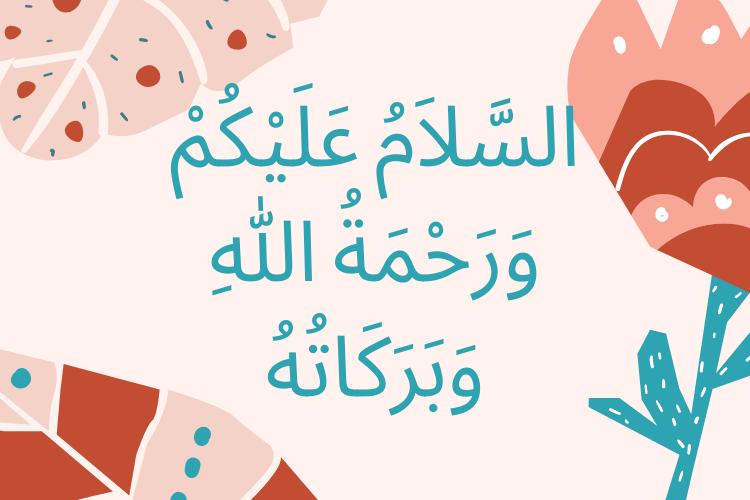 Belajar Tulisan Arab Assalamualikum Lengkap Dengan Terjemahanya