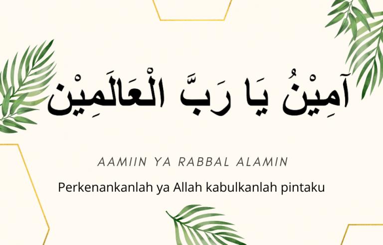 tulisan arab amiin ya rabbal alamiin
